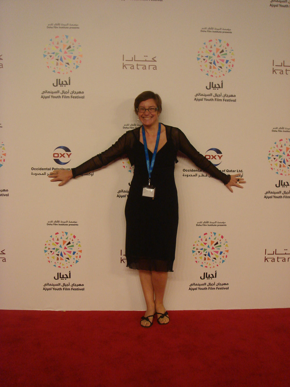 2nd Ajyal Youth Film Festival