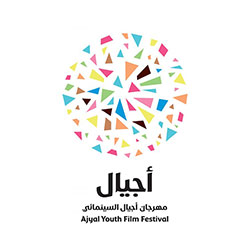 Ajyal Youth Film Festival, Doha, Qatar